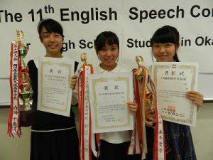 第11回岡山県高等学校英語スピーチコンテスト結果報告