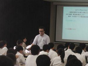 平成30年度 英語ディベート研修会in岡山 報告