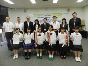 第12回 岡山県高等学校英語スピーチコンテスト結果報告